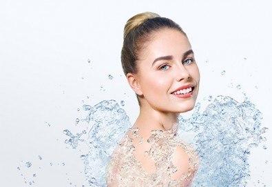 Почистване на лице с водно дермабразио, RF лифтинг и криотерапия в салон за красота Bossa Nova! - Снимка