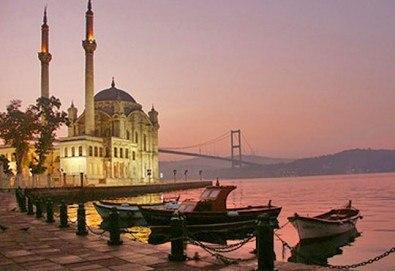 Предколедна екскурзия до Истанбул и Одрин с ТА Поход! 2 нощувки със закуски в хотел 3*, транспорт и програма в Одрин! - Снимка