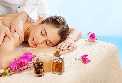 Класически или релаксиращ масаж с ароматни масла на цяло тяло във фризьоро-козметичен салон Вили в кв. Белите брези! - Снимка