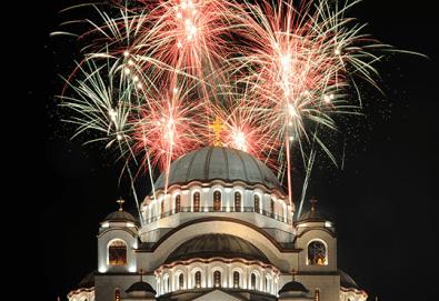 Нова Година 2019 в Белград, с Караджъ Турс! 3 нощувки със закуски в Hotel Srbija 3* и Новогодишна Гала Вечеря с неограничени напитки, транспорт и посещение на Ниш! - Снимка