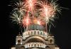 Нова Година 2019 в Белград, с Караджъ Турс! 3 нощувки със закуски в Hotel Srbija 3* и Новогодишна Гала Вечеря с неограничени напитки, транспорт и посещение на Ниш! - thumb 1