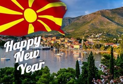 Посрещнете Нова година в Охрид, Македония! 2 нощувки със закуски, 1 стандартна и Празнична вечеря с неограничени напитки, транспорт - Снимка