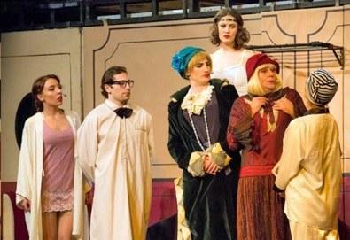 """Една от най-страхотните комедии - """"Някои го предпочитат..."""", гледайте на 04.12. от 19.00 ч. в Младежки театър, билет за един - Снимка"""