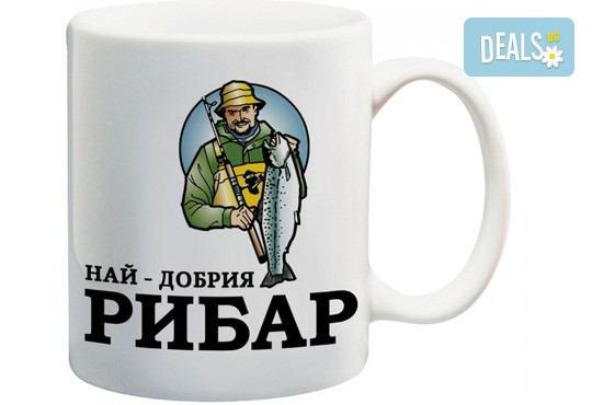Подарете за предстоящите празници! Чаша за имен ден с дизайн на клиента от Podobro.com! - Снимка 4