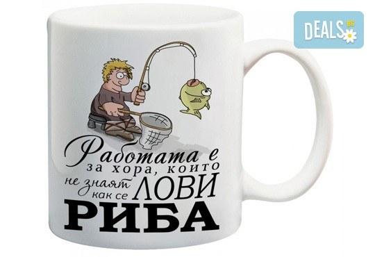 Подарете за предстоящите празници! Чаша за имен ден с дизайн на клиента от Podobro.com! - Снимка 2