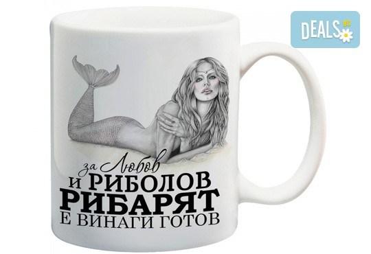 Подарете за предстоящите празници! Чаша за имен ден с дизайн на клиента от Podobro.com! - Снимка 6