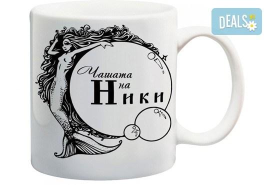 Подарете за предстоящите празници! Чаша за имен ден с дизайн на клиента от Podobro.com! - Снимка 7