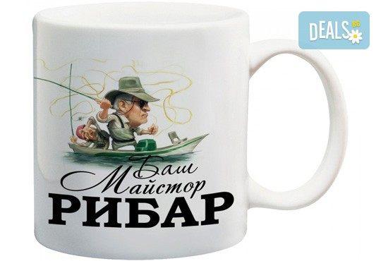 Подарете за предстоящите празници! Чаша за имен ден с дизайн на клиента от Podobro.com! - Снимка 8