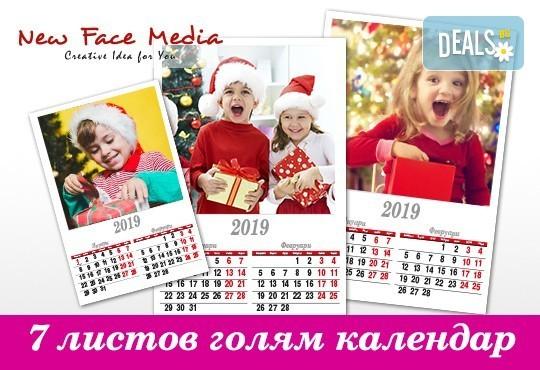 Голям стенен 7-листов календар с 6 снимки на клиента и луксозно отпечатан от New Face Media! - Снимка 4