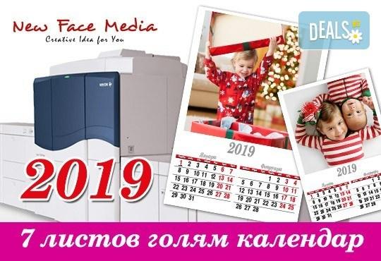 Голям стенен 7-листов календар с 6 снимки на клиента и луксозно отпечатан от New Face Media! - Снимка 5