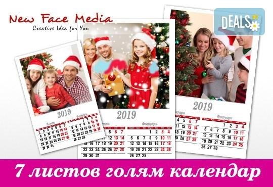 Голям стенен 7-листов календар с 6 снимки на клиента и луксозно отпечатан от New Face Media! - Снимка 6