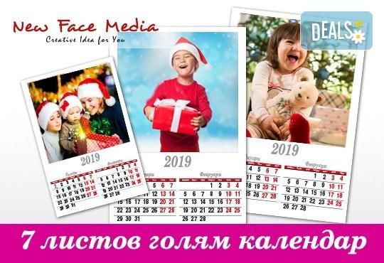 Голям стенен 7-листов календар с 6 снимки на клиента и луксозно отпечатан от New Face Media! - Снимка 1