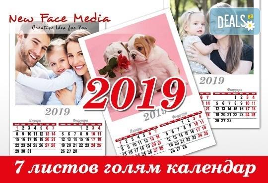 Голям стенен 7-листов календар с 6 снимки на клиента и луксозно отпечатан от New Face Media! - Снимка 2