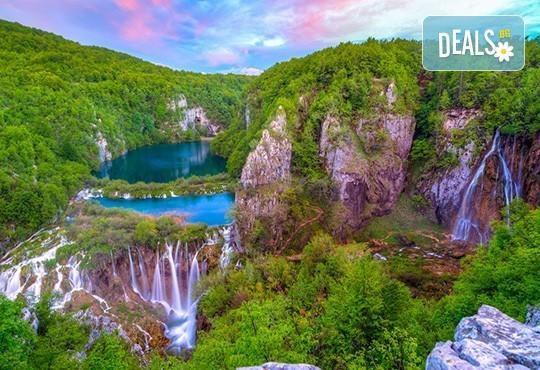 Ранни записвания за 2019-та! Екскурзия до Плитвичките езера с 3 нощувки със закуски в хотел 3* в Загреб, транспорт, екскурзовод и посещение на Любляна и Постойна яма - Снимка 1