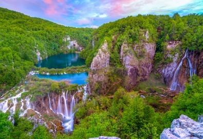 Ранни записвания за 2019-та! Екскурзия до Плитвичките езера с 3 нощувки със закуски в хотел 3* в Загреб, транспорт, екскурзовод и посещение на Любляна и Постойна яма - Снимка