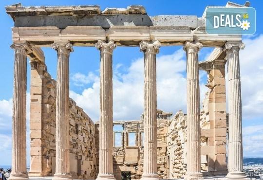 Самолетна екскурзия до Атина на дата по избор до март 2019 със Z Tour! 3 нощувки със закуски, самолетен билет, застраховка, летищни такси - Снимка 2