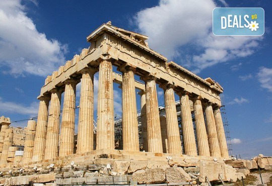 Самолетна екскурзия до Атина на дата по избор до март 2019 със Z Tour! 3 нощувки със закуски, самолетен билет, застраховка, летищни такси - Снимка 1