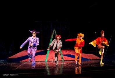 На театър с децата! Гледайте Бременските музиканти в Младежки театър! На 02.12. от 11ч., голяма сцена, един билет