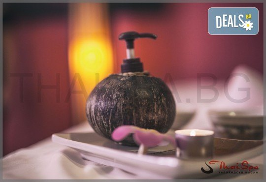 За вас, мъже! Мъжки маникюр, масаж на длани и детокс маска с мед на лице в Thai SPA, България МОЛ! - Снимка 9