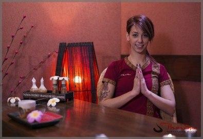 90-минутен СПА ритуал Колагеново захранване! Маска на цяло тяло с морски колаген, 60 мин. масаж и релаксация в солна стая за един или двама от Thai SPA! - Снимка