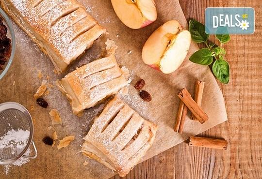 Празничен вкус с хапки щрудел с ябълка и канела - 1кг. от H&D catering! - Снимка 1