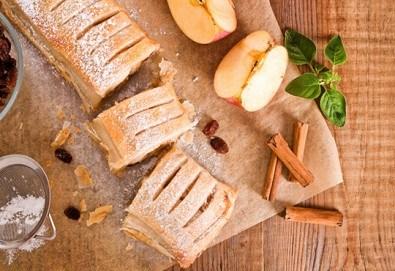 Празничен вкус с хапки щрудел с ябълка и канела - 1кг. от H&D catering! - Снимка
