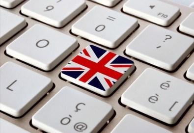 Индивидуален онлайн курс по английски език в 4 нива - А1, А2, В1 и/или В2 от Language Centre Sitara - Снимка