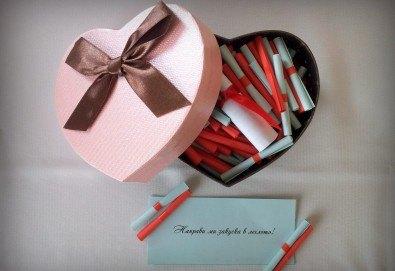 """Романтичен подарък за любимия човек! Вземете луксозен комплект игра за двойки """"52 седмици Любов"""" от Just Love Day! - Снимка"""
