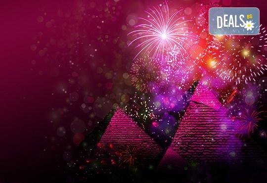 Петзвездна Нова Година в Египет, Хургада, в хотел Emerald Resort and SPA, с Дрийм Холидейс! Самолетен билет, 7 нощувки на база All Inclusive, трансфери - Снимка 1
