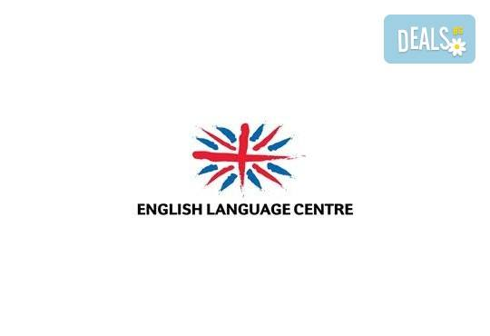 Курс по английски език на ниво по избор с продължителност 44 уч.ч. от езикова школа English Language Center! - Снимка 3