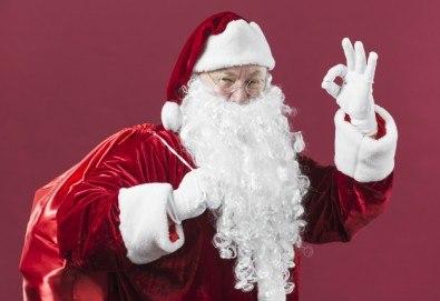 Поканете Дядо Коледа у дома! 30-минутно посещение на посочен от Вас адрес за поднасяне на подаръци! - Снимка