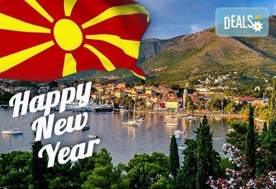 Нова година в Охрид, Македония! 2 нощувки със закуски, транспорт, екскурзовод и посещение на Скопие! - Снимка 1