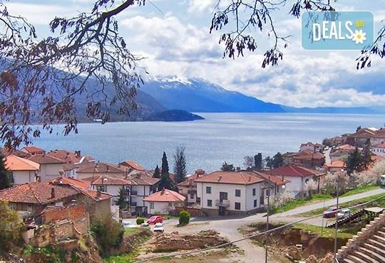 Нова година в Охрид, Македония! 2 нощувки със закуски, транспорт, екскурзовод и посещение на Скопие! - Снимка 5