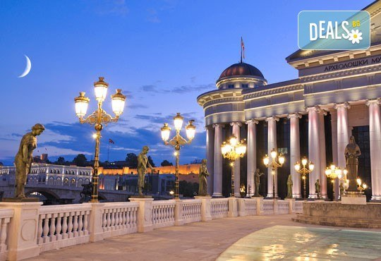 Четиризвездна Нова година в Скопие, Македония! 2 нощувки със закуски в Hotel Ibis 4*, Новогодишна вечеря и транспорт! - Снимка 3