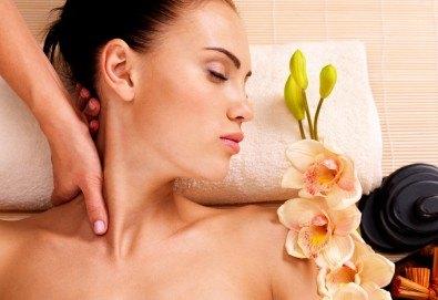 Масаж Дълбока релаксация с бергамот за подобряване на цялостното здравословно състояние и бонус: масаж на лице в студио Giro!