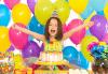 Детски 2-часов рожден ден през уикенда за 10 деца с включена зала + аниматор, музика, игри, рисуване на лице и меню по избор в Dance Center Fantasia! - thumb 1