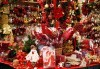Еднодневна екскурзия до Драма и Коледното градче Онируполи! Програма, транспорт и водач от Дениз Травел! - thumb 1