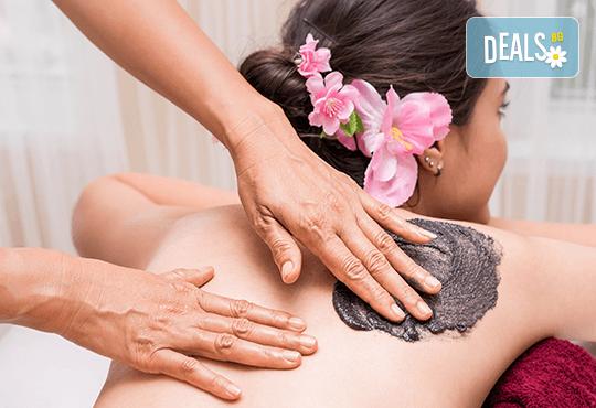 Детоксикираща термална маска на гръб и ръце с лечебна морска кал, минерални соли, витамини, водорасли и парафин + зонотерапия на стъпала в Anima Beauty&Relax! - Снимка 1