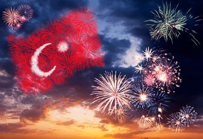 Нова година 2019 в Истанбул, с Караджъ Турс! 3 нощувки със закуски в Courtyard By Marriott Istanbul International Airport 4*, транспорт и посещение на Одрин - Снимка