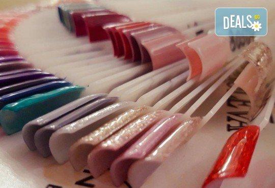 Дълготраен маникюр или педикюр с гел лак BlueSky или Nika Nagel, сваляне на стар гел лак и 2 ръчно рисувани декорации в V&A Glamour Beauty Salon! - Снимка 10
