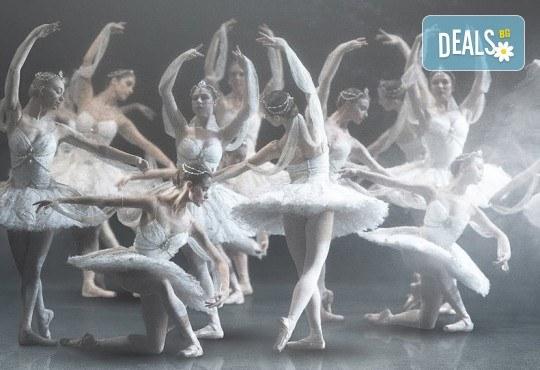 Ексклузивно в Кино Арена! БАЯДЕРКА  - спектакъл на Кралския балет в Лондон с участието на най-добрите солисти, на 26, 29 и 30 декември, в кината в София! - Снимка 6