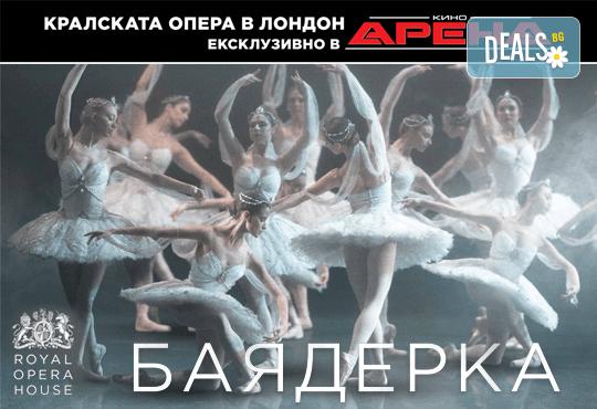 Приказка за любов и отмъщение! Балетът 'БАЯДЕРКА '- 26, 29 и 30.12., в кината Арена, София