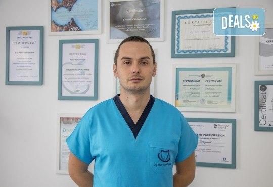 Красива усмивка! Почистване на зъбен камък с ултразвуков скалер в дентален кабинет д-р Чорбаджаков - жк Дружба - Снимка 2