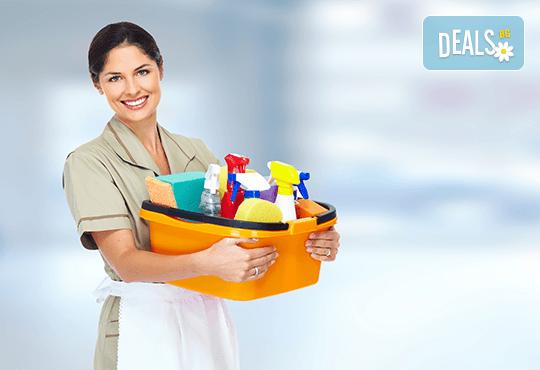 Абонаментно почистване на дом или офис до 70 кв.м. - 4 посещения за месец от Професионално почистване Диана Стил! - Снимка 1