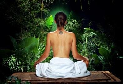 СПА терапия с ароматни масла от Изтока - възстановяващ и тонизиращ масаж и пилинг на гръб + детоксикация на стъпалата с мед в Anima Beauty&Relax! - Снимка