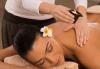 Релаксираща СПА терапия на цяло тяло със 100% натурални масажни свещи Abogea и ароматни масла в Anima Beauty&Relax! - thumb 1