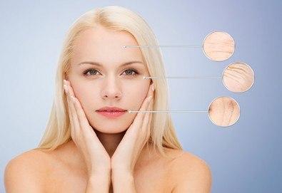 Терапия за лице и тяло! Комбиниран метод с лазер, микродермабразио и натурален Collagen на Laboratorios Tegor, от Центрове Енигма! - Снимка