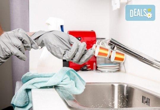 Празнично предложение! Цялостно почистване на дом или офис до 120 кв.м. от Професионално почистване Диана Стил! - Снимка 2