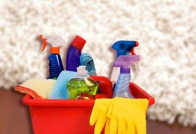 Празнично предложение! Цялостно почистване на дом или офис до 120 кв.м. от Професионално почистване Диана Стил! - Снимка