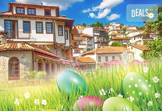 Ранни записвания за Великден в Охрид: 3 нощувки и закуски, транспорт и тур в Скопие
